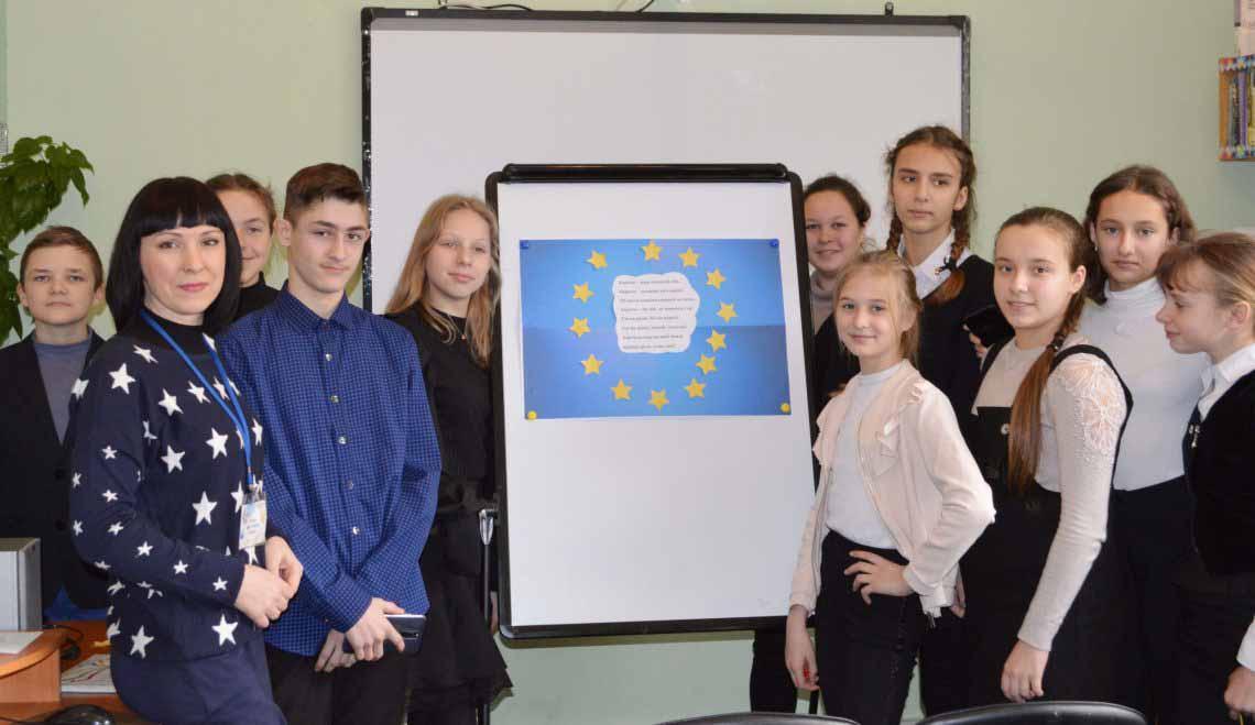 Віртуальна екскурсія «Історія Європейського союзу»