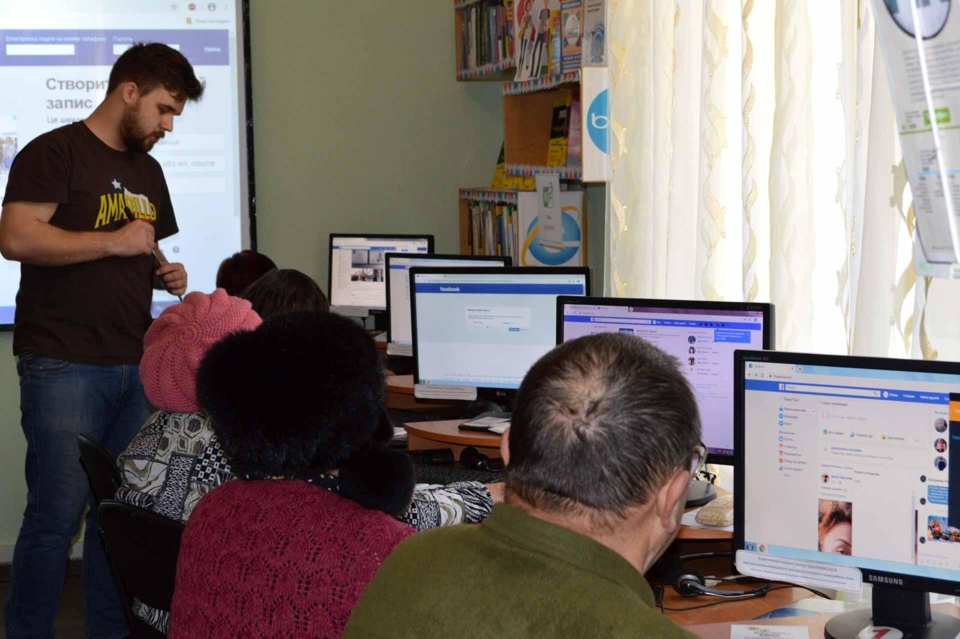 Курси «Основи комп'ютерної грамотності»