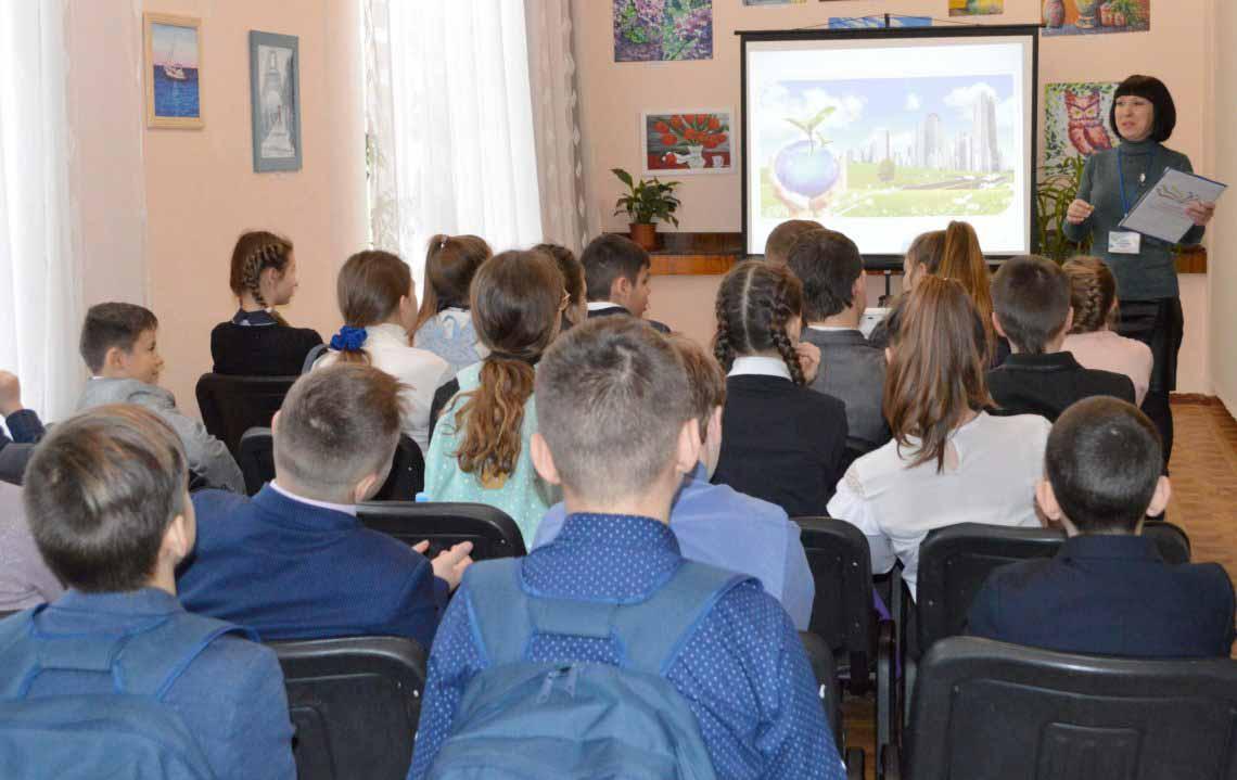 щоб розповісти учнівській молоді про це унікальне місто та екологічну культуру португальського населення, 27 лютого в Центральній міській бібліотеці м. Олександрія для учнів Ліцею інформаційних технологій було проведено відеоцікавинки «Зелена столиця Європи 2020 – місто Лісабон».