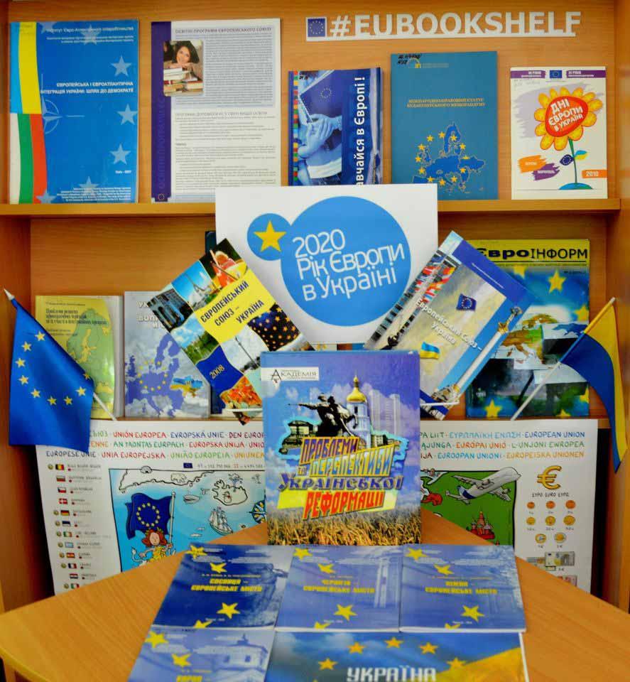 2020 рік – Рік Європи в Україні